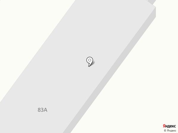 АрДин на карте Брянска