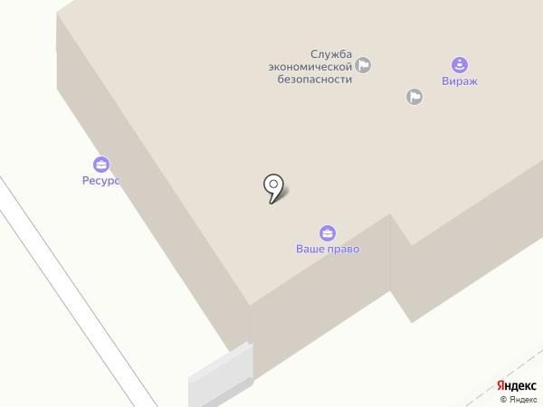 SHOPPING THERAPY на карте Петрозаводска