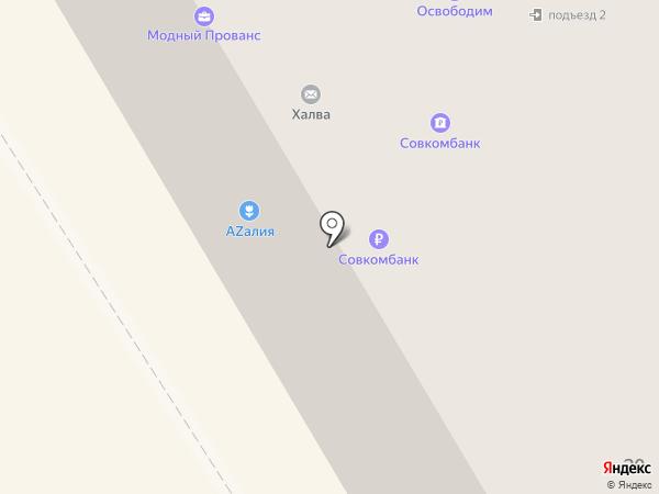 Банкомат, Совкомбанк, ПАО на карте Петрозаводска