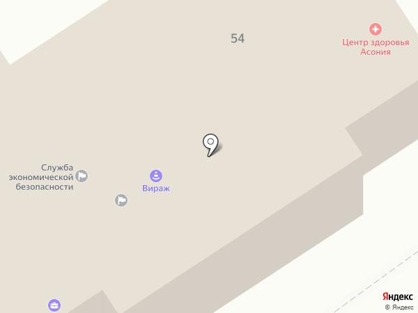 Альфа Реклама на карте Петрозаводска