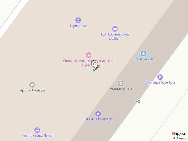 ОЛМА на карте Брянска