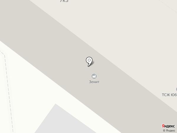 АрнаРио на карте Петрозаводска