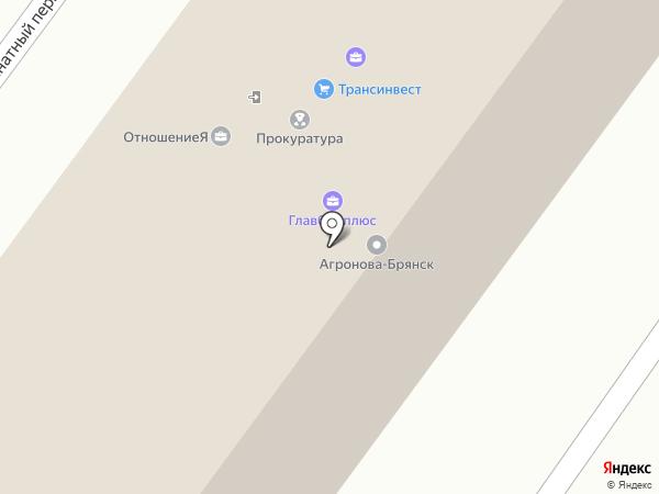 АГРОСТРОЙИНВЕСТ на карте Брянска