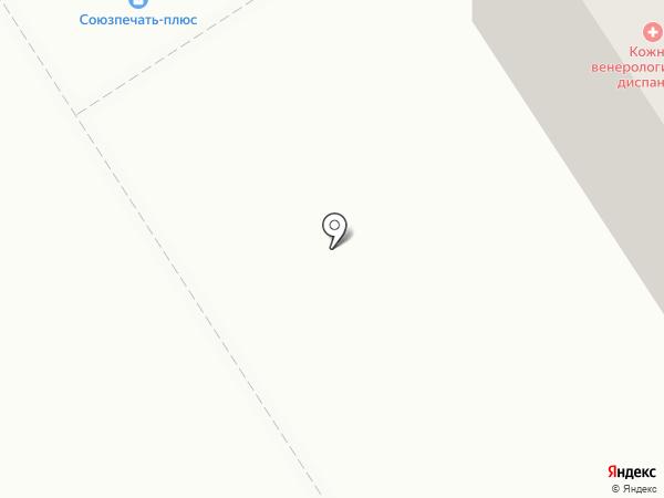 Республиканский кожно-венерологический диспансер на карте Петрозаводска