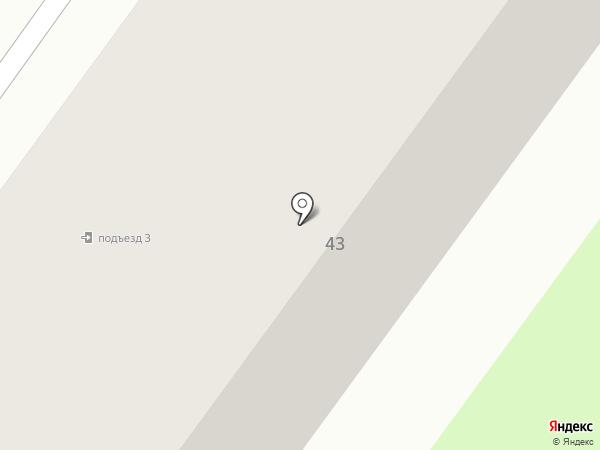 Моя парикмахерская на карте Брянска