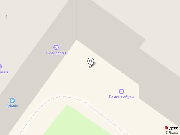 Фотосалон на карте Брянска
