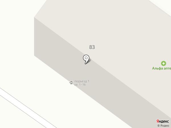 Альфа на карте Брянска