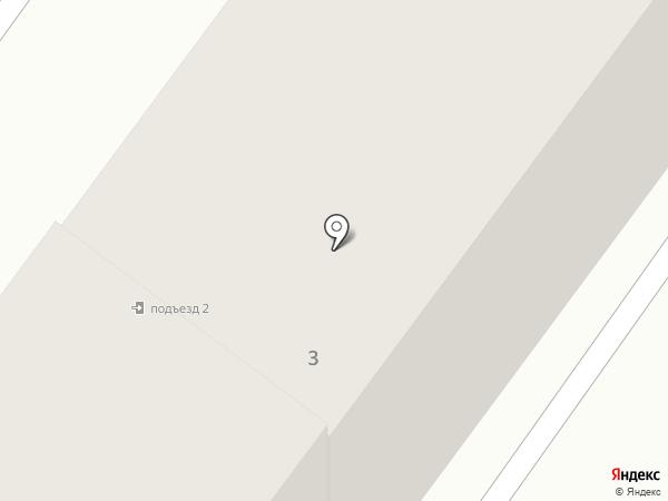 КЛИНИКА 33 на карте Брянска