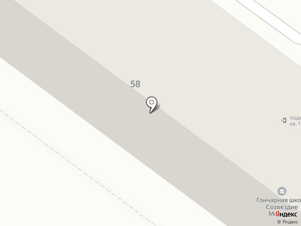 Авоська на карте Брянска