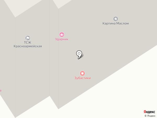 Best M Studio на карте Петрозаводска