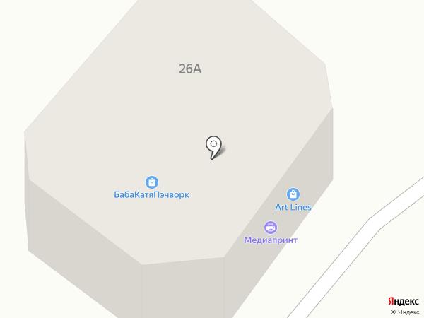 Твоя йога на карте Брянска