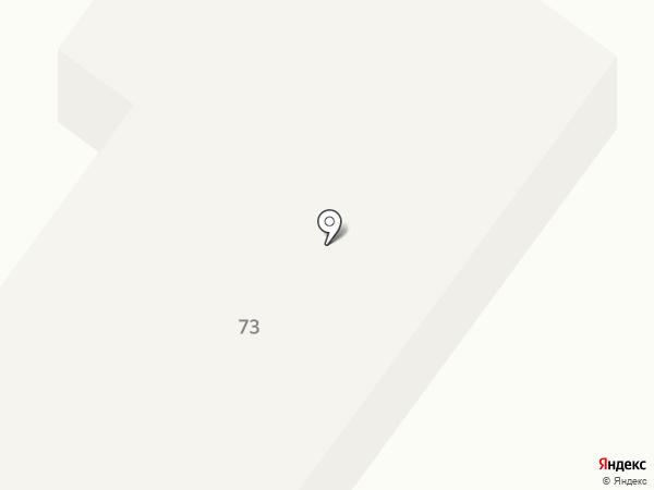 Фотостудия Уколова Андрея на карте Брянска
