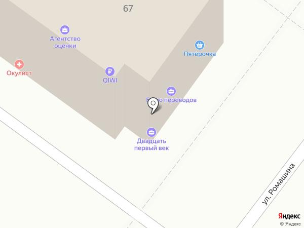 Торговая компания входных дверей на карте Брянска