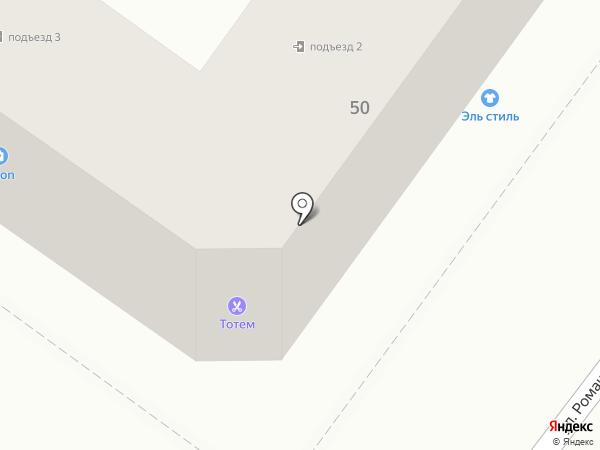 Эта-жи на карте Брянска
