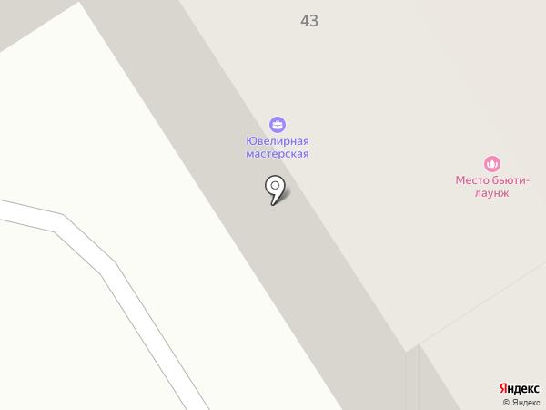 CloudStore на карте Петрозаводска