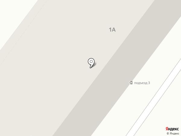 Брянская Юридическая Коллегия на карте Брянска