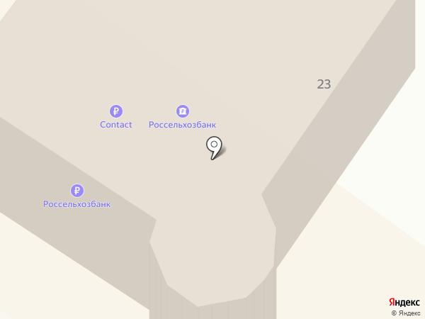 CLASNA на карте Брянска