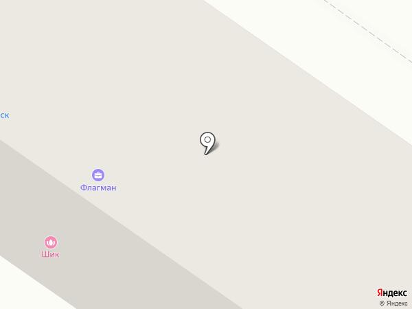 Жаклин на карте Брянска