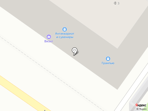 Магазин антиквариата на карте Брянска