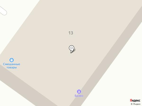Центр праздничного оформления на карте Брянска
