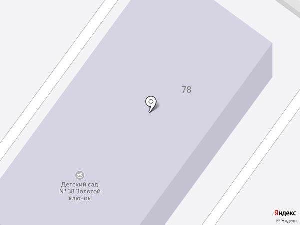 Детский сад №38 на карте Брянска