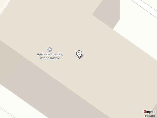 Управление физической культуры и спорта Брянской области на карте Брянска