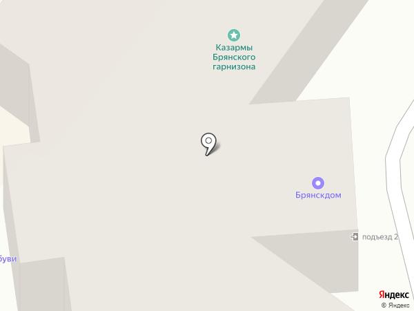 Мастерская по ремонту обуви на Октябрьской на карте Брянска