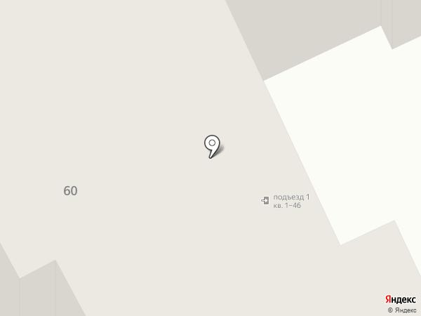 Академия Мебели на карте Брянска