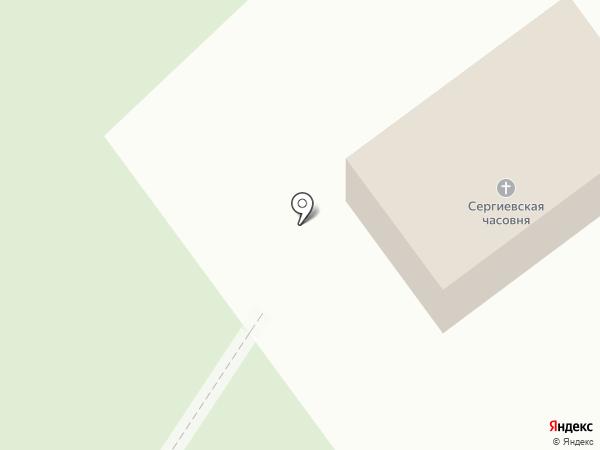 Часовня во имя преподобного Сергия Радонежского при Екатерининской церкви на карте Петрозаводска
