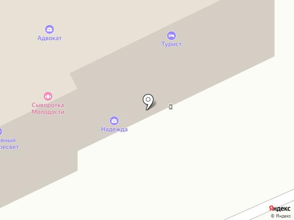 Парикмахерская Елены Зуевской на карте Брянска