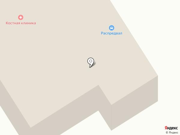 Центр костно-суставной патологии на карте Петрозаводска