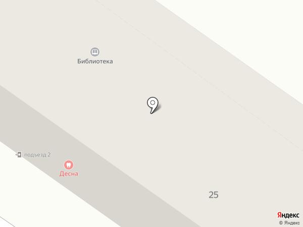Интерстеллар на карте Брянска