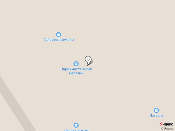 Defreeze на карте Петрозаводска