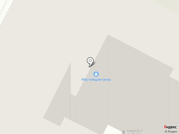 Грундфос на карте Брянска
