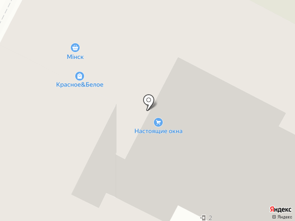 Chantal на карте Брянска