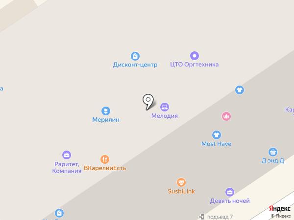 Версаль на карте Петрозаводска