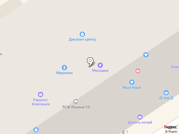 ШТУРМ ПЛЮС на карте Петрозаводска