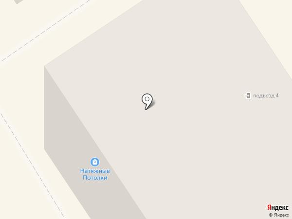 Центр плюс, ТСЖ на карте Петрозаводска