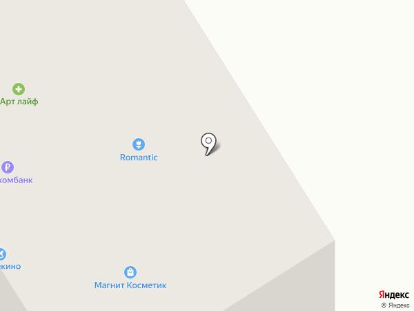 Магазин женской одежды на карте Петрозаводска