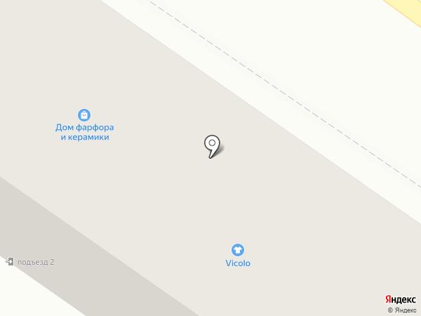 Комиссионный бутик №1 на карте Брянска
