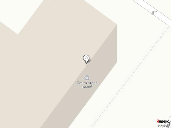 РАНХиГС на карте Брянска