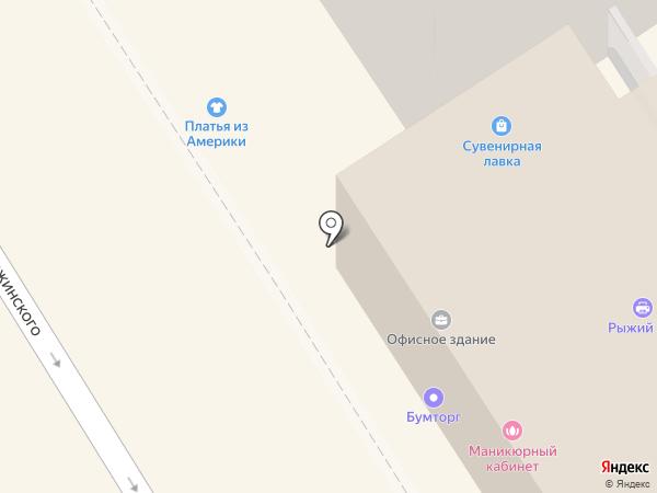 ЗооМир на карте Петрозаводска