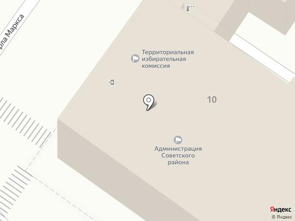 Фонд развития Советского района г. Брянска на карте Брянска