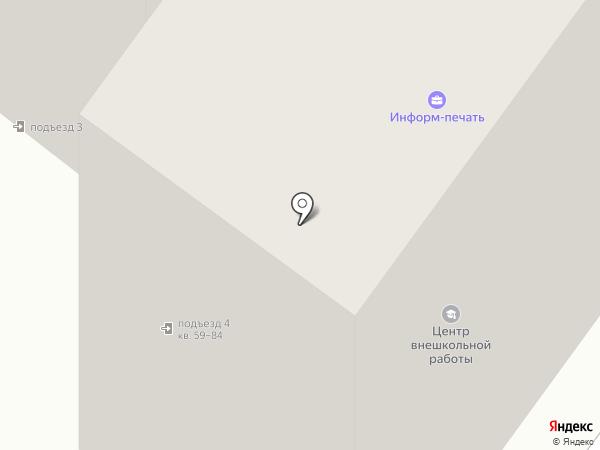 Банкомат, АКБ РОСБАНК на карте Брянска