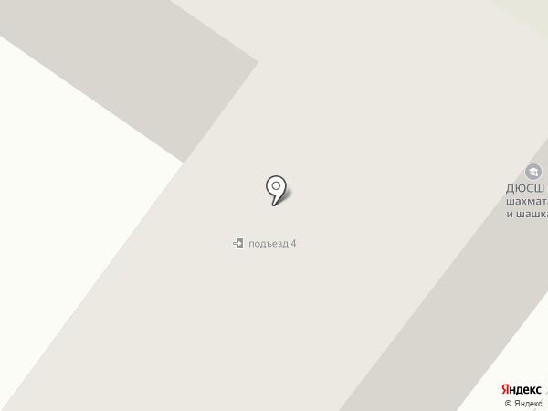 Аршин на карте Брянска