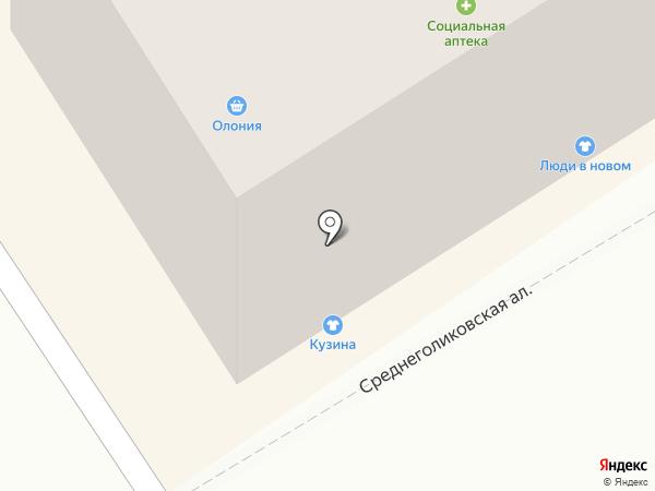 Магазин товаров для семьи на карте Петрозаводска