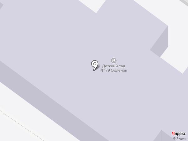 Детский сад №79, Орленок на карте Брянска
