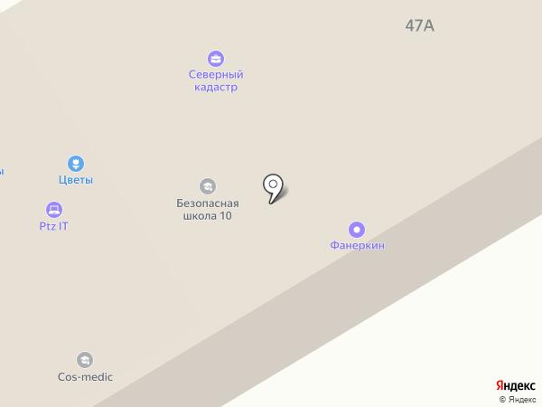 Сектор на карте Петрозаводска