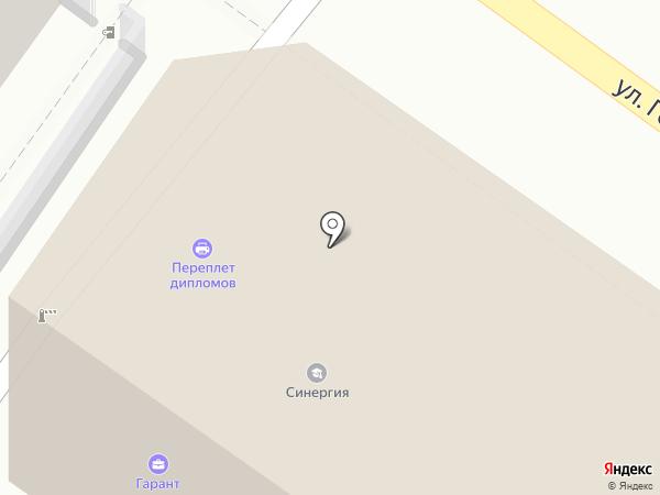 WorkPrice на карте Брянска