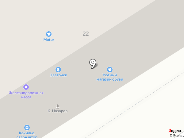 Стоматолог и Я на карте Петрозаводска